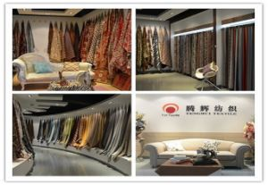 2016 Dark Brown Polyester Fabric for Sofa and Furniture (FTH32094) pictures & photos