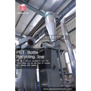 Pet Bottle Recycling Process/ Pet Bottles Recycling Machine pictures & photos