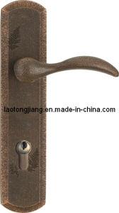 Door Handle (DZ872-367BF)