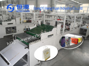 High Speed Square Bottom Paper Bag Making Machine pictures & photos