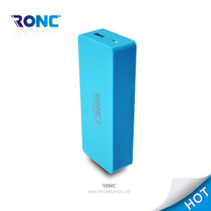 2015 Hot Sell New Mobile Power Supply Power Bank 4000mAh pictures & photos