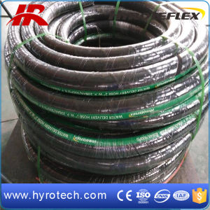 Excellent SD Hose/Suction Discharge Hose pictures & photos