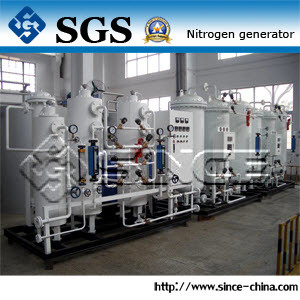 High Purity Carbon Molecular Sieve Nitrogen Generator (PN)