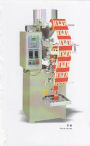 Back Seal Automatic Packaging Machine pictures & photos