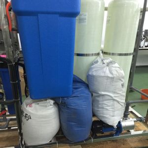 High Quality Chemicals for Water Treatment pictures & photos