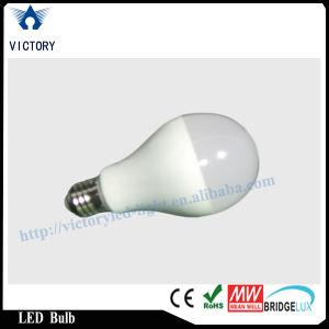 Cheap Quality LED Bulb Light 5W 7W 9W 12W pictures & photos