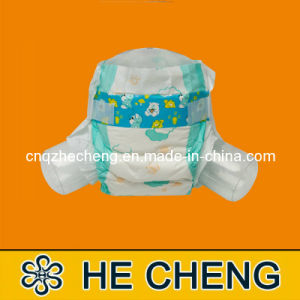 Cartoon PE Baby/Children Diaper pictures & photos