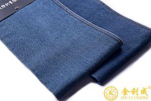 """60"""" 100 Percent Cotton Denim Fabric pictures & photos"""