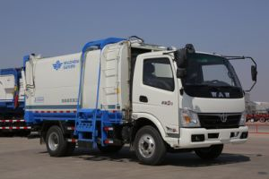 12000L Sanitation Vehicle pictures & photos