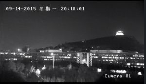 1~5km PTZ HD Laser Night Vision Camera for Border Seuciry, City Safe Project pictures & photos