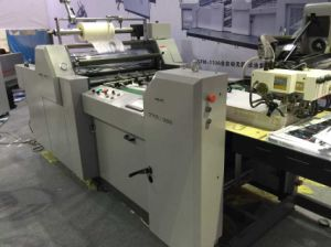 Paper Laminating Machine Yfmb-720A/920A/1100A/1400A pictures & photos