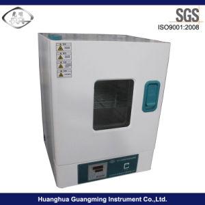 Constant Temperature Incubator of Lab Equipment pictures & photos