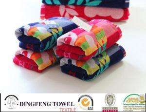 100% Cotton Color Jacquard Dobby Beach Towel Df-2998 pictures & photos