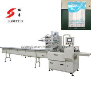 Auto Facial Mask Packaging Machine pictures & photos