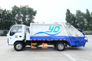 (CXY5071ZYS) Compactor Garbage Station Truck