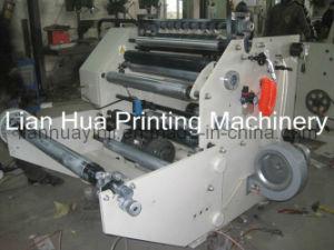 Automatic Paper Cutting Machine (HJFQ-600A)