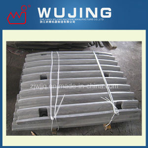 Wear Resistant Part Professional Design High Manganese Steel Cast Jaw Crusher Jaw Plate