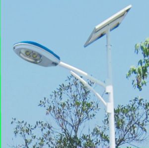 CE RoHS 20W/30/40/50W Aluminium Solar LED Street Light Price with Solar System