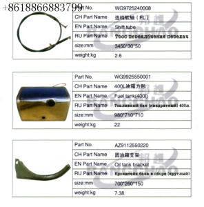 Sinotruck HOWO Shacman Truck Spare Parts Auto Accessory Fuel Tank pictures & photos