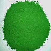 Chrome Oxide Green 99.8%Min Metallurgical Grade