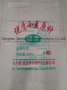 High Quality Transparent PP Woven Bag with Colorful Printing pictures & photos