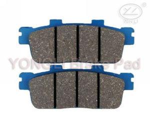 Brake Pad (YL-F071)