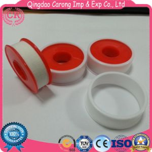 Disposable Surgical Medical Hot Melt Adhesive Zinc Oxide Tape pictures & photos