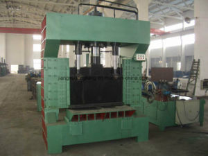 Guillotine Metal Cutting Machine with High Quality pictures & photos