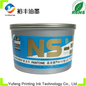 Oriental Blue Offset Printing Ink Environmental Protection (Globe Brand)