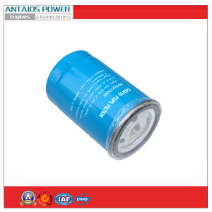 Fuel Filter of Deutz Diesel Engine (FL912/913) pictures & photos