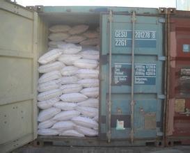 Manufacture 0-52-34 Monopotassium Phosphate MKP Fertilizer MKP pictures & photos