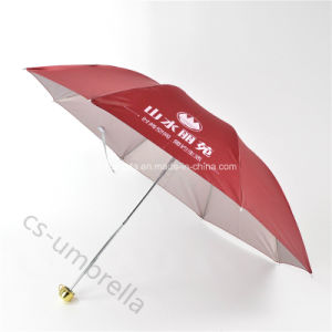 21 Inches Wind Resistant 4 Fold Umbrella (YS4F0009) pictures & photos