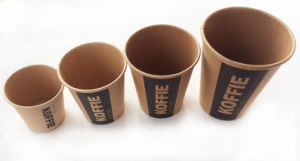 New Disposable Coffee Cup for Hot Drink, New Hot Paper Cups Made in China pictures & photos