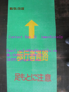 Anti-Slip Green Guiding Rubber Passway Mat for Japan Market pictures & photos
