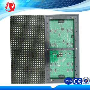 Waterproof Outdoor Semioutdoor Advertising Panel P10 Single Color Yellow LED Display Module pictures & photos