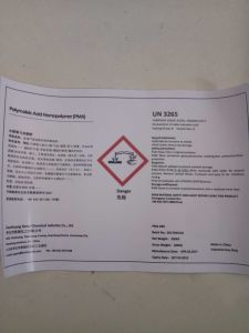Pma, Hpma, Wate Treatment Chemicals pictures & photos