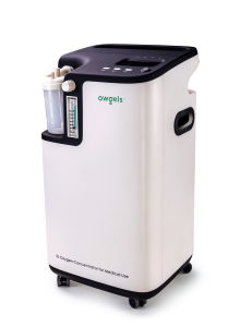 5L Low Noise Oxygen Concentrator with Nebulizer pictures & photos