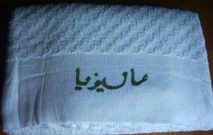 Islamic Pilgrim Worship Towel pictures & photos