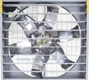 Poultry Equipment -Direct Drive Exhaust Fan