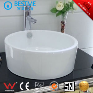 New Design Stainless Steel Bathroom Cabinet (BY-7715) pictures & photos