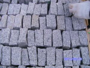 G603 Quarry Gray Granite Stone Tile/Slab pictures & photos