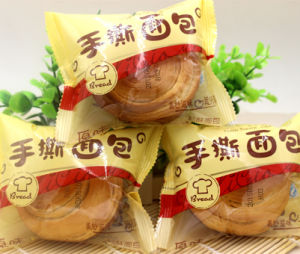 Flow Packing Machine for Bread, Commodity, Food Packing pictures & photos