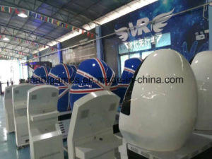 360 Degree Vr Cinema Simulator Blue 2 Seats Egg 9d Vr Machine for Amusement Park pictures & photos