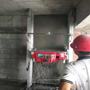 Construction Machine/Concrete Mixer/ Wall Rendering Machine pictures & photos