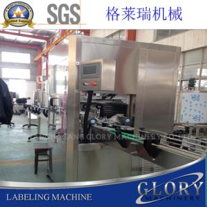 Round Bottle Labeling Machinery for Water and Juice pictures & photos