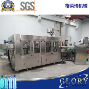 10000-12000bph Automatic Plastic Bottle Packaging Machine pictures & photos