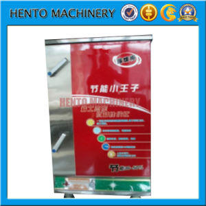China Supplier Steam Rice Making Machine pictures & photos