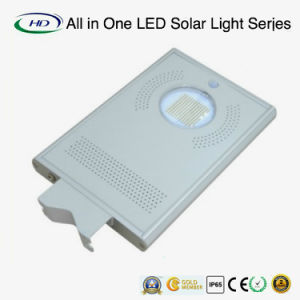 12W All-in-One LED Solar Street Light with Ce & RoHS pictures & photos