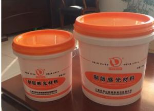 2017 in Mould Labeling Film for Barrel pictures & photos