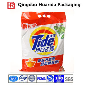 Customized Plastic Washing Powder Packaging Bag pictures & photos